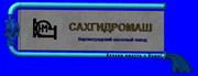 Насосы Украина запчасти